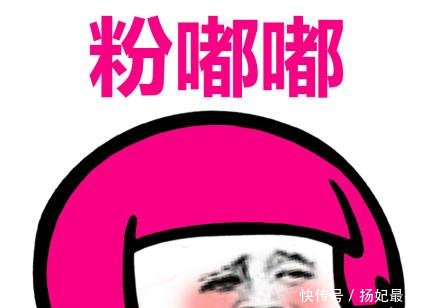搞笑不是有毒表情胃痛都是所有的表情彩色蘑菇动态图片