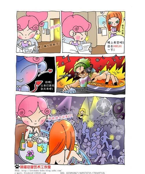九尾狐色系漫画全集