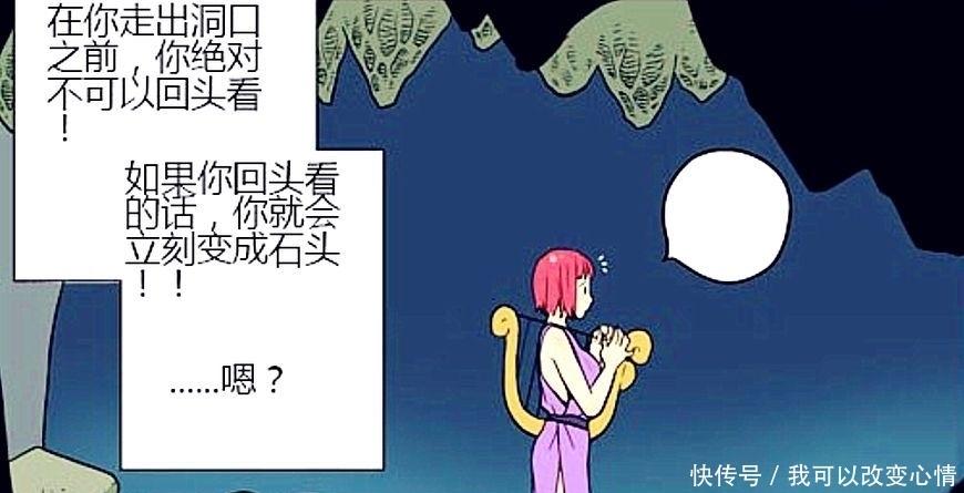 搞笑漫画:漫画感动六指琴魔化身界王神!走重v漫画女孩作文的图片