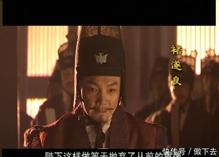 李世民夸奖大臣的一个成语,如今却用来形容女