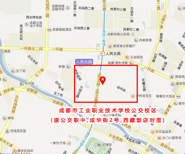 从青白江到成都北区成华街2号怎么赶车