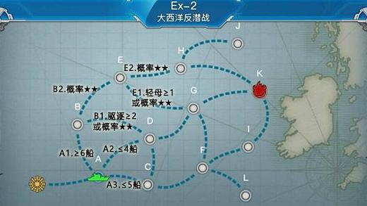 战舰少女r女武神行动e2打捞攻略