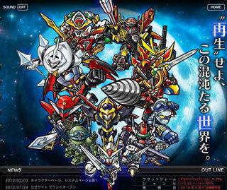 PSP08.jpg