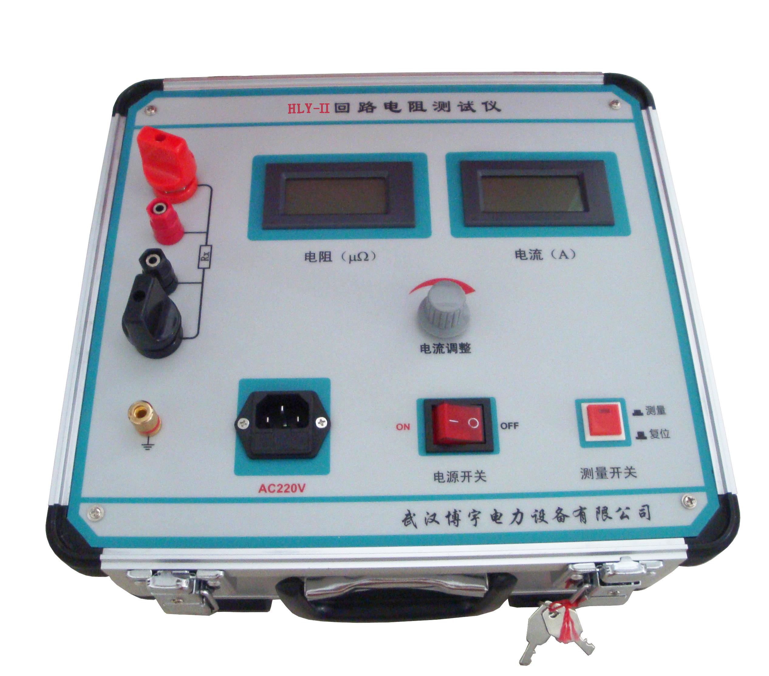 研制开发了hly-ii回路电阻测试仪