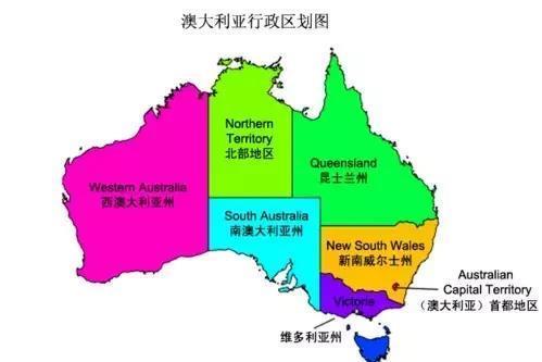 澳大利亚为何要把首都从沿海搬到内陆?