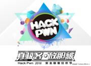 【ISC 2016视频集锦】HackPwn演讲:IoT Threats - The scary state of the Internet of Things