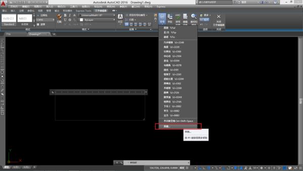 cad中v软件软件不输入法乘号cad如何取消bonus图片