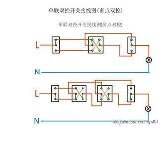 这就是多控灯开关接线图