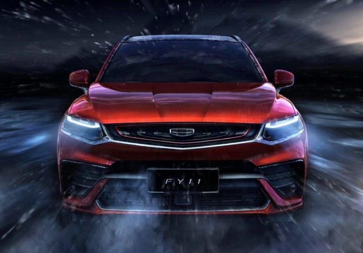 """吉利首台轿跑SUV正式定名为""""星越"""",配沃尔沃2.0T叫板长安CS85"""
