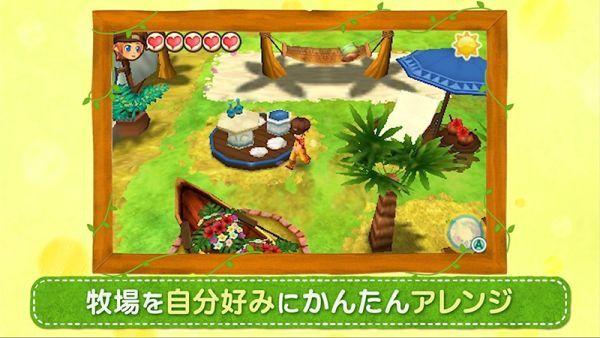 《牧场物语 3条村之重要朋友》游戏预告初曝光