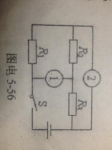 当1,2均为电流表时,等效电路图怎么画求指点
