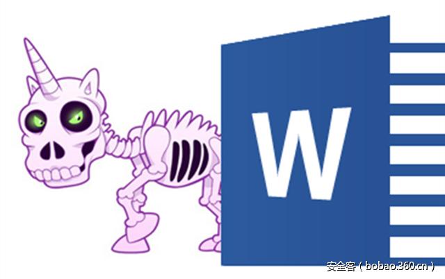 【木马分析】针对Mac OS X和Windows两大系统的恶意word文档分析(二)