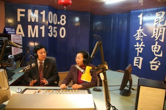 广播电视台 办公室
