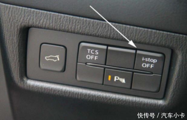 """交警强调:开车请关闭它,它是只""""油耗子"""",可以偷走25%的油"""