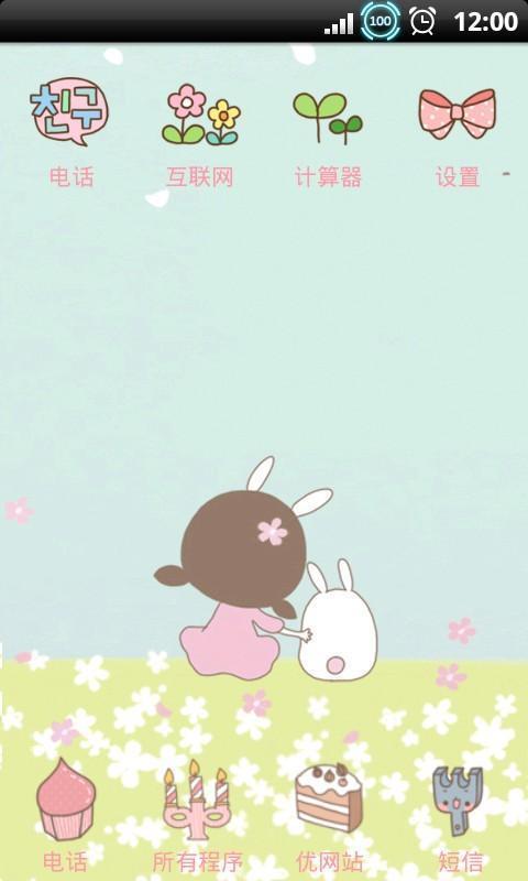 yoo主题-可爱女生和唯美花花