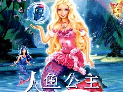 彩虹仙子 芭比之人鱼公主2图片高清图片