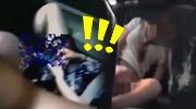 偷拍女乘客不雅视频