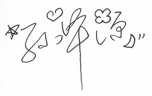 """你再发个""""孙泽 源""""用可爱风格签名怎么设计?"""