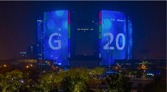 中国进入G20时间