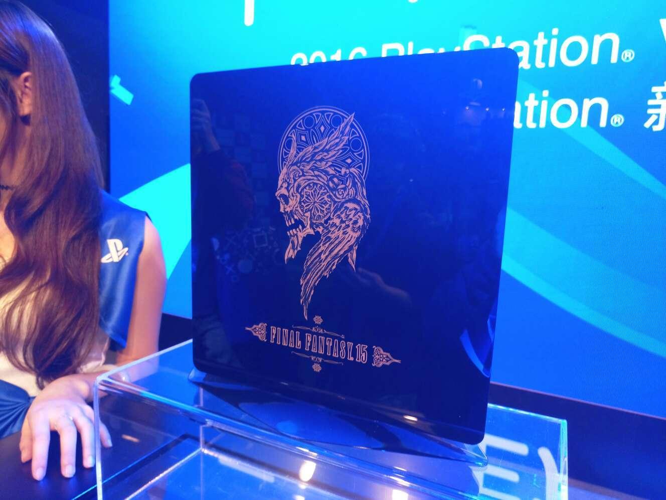 《最终幻想15》PS4限定版主机