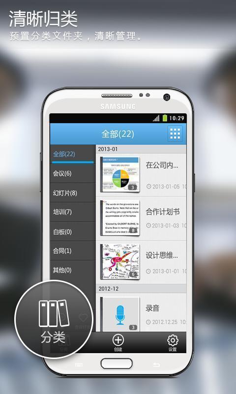 精品智能手Phone7内蒙特价热卖中