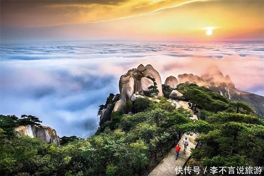 2018年清明节天柱山风景区,对全国人民免费.