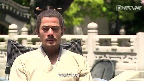 《道士下山》导演制作特辑 众星大赞陈凯歌