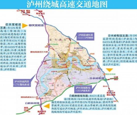 泸州市江阳区地图 泸州市卫星地图