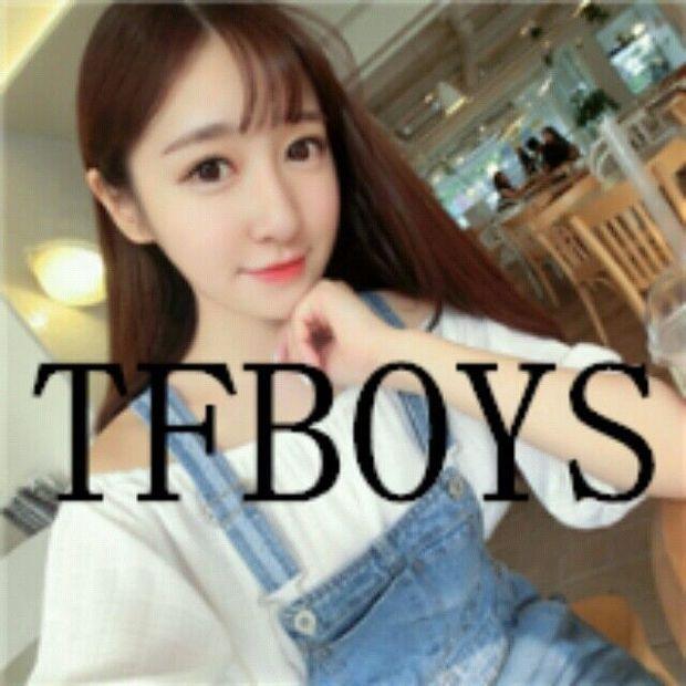 tfboys的带字女生QQ头像 必须是女生带字的关于喜欢他们的必须是女