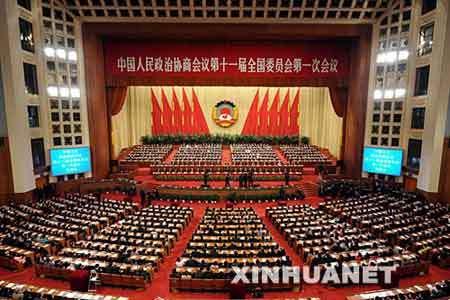 社会主义政治文明