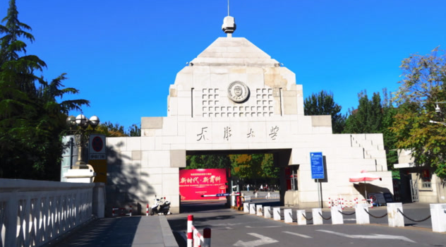 天津大学3名留学生闯入女更衣室?校方回应