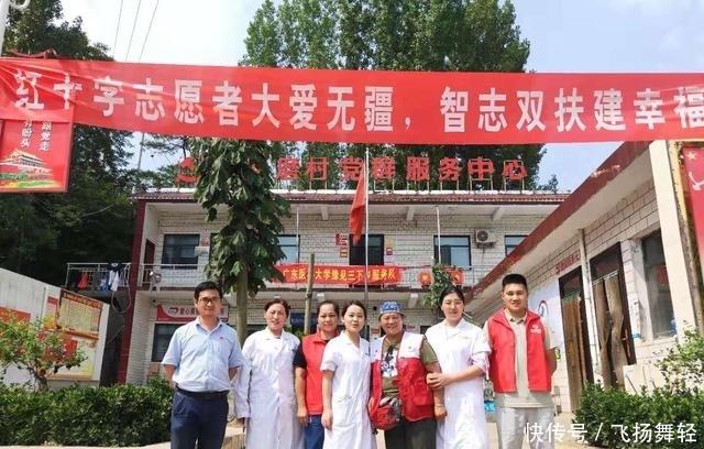 """""""红色送光明""""党员志愿服务队走进塔水磨村"""