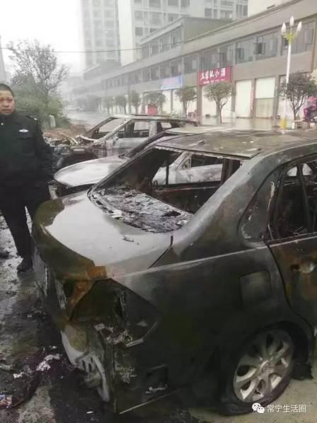 【转】北京时间     他庆祝搬家放鞭炮 结果烧了一百万 - 妙康居士 - 妙康居士~晴樵雪读的博客