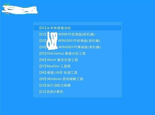 按esc键出来一的蓝色小对话框 在里面找到boot就行了 打开boot 找dvd cd的字样 使用+/-调整到最前面 或者是回车调整 然后就可以了 华硕笔记本设置开机启动项 方法一:开机按ESC键选择。 步骤: 开机长按键盘上的ESC键 它会弹出启动项选择。根据需要进行选择就可以了 可以选择u盘或者光盘启动 选择完,直接u盘或光盘启动 方法二:bios设置开机启动 步骤: 开机长按F2键,进入bios 在boot--中boot option #1--中找到u盘或光盘选择 选择完后按F10保存退出