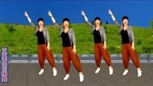 现代弹力舞步,动作潇洒跳起来帅气
