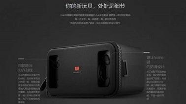 小米VR眼镜正式发布 用户或将不会再为其买单