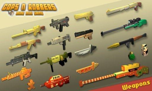 Cops N Robbers - FPS截图5