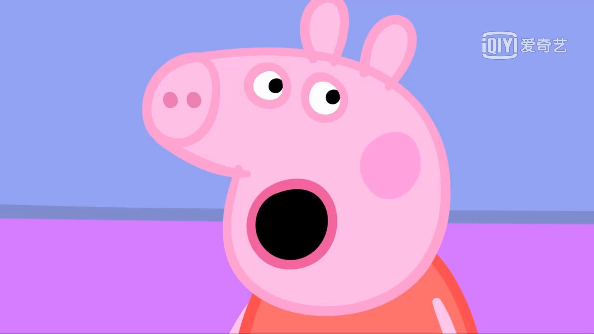 一脸懵逼的小猪佩奇