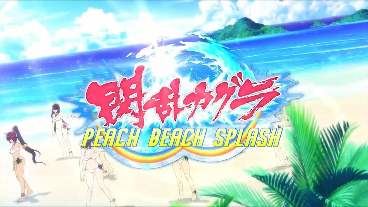 《闪乱神乐:沙滩戏水》首部预告片公布