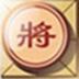 中国象棋:三千年的战略,朋友间的挑战,由你穿过楚河汉界