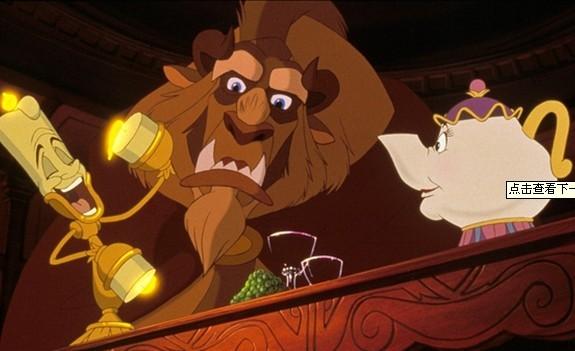 美女与野兽2:贝儿的心愿