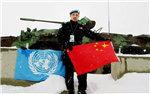 维和老兵:武装分子看到中国国旗后 鞠一躬返回