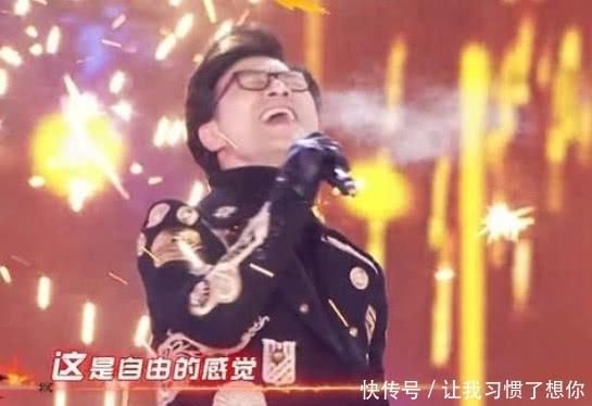 北京卫视跨年演唱最喜感,众表情冻成明星吃表情包哈根达斯图片