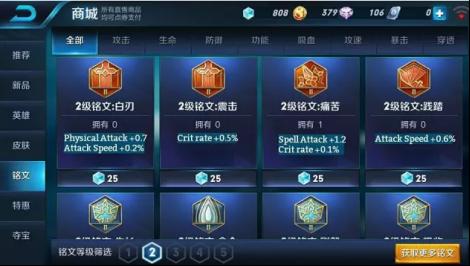 """""""王者荣耀""""姑娘 游戏 热图12"""