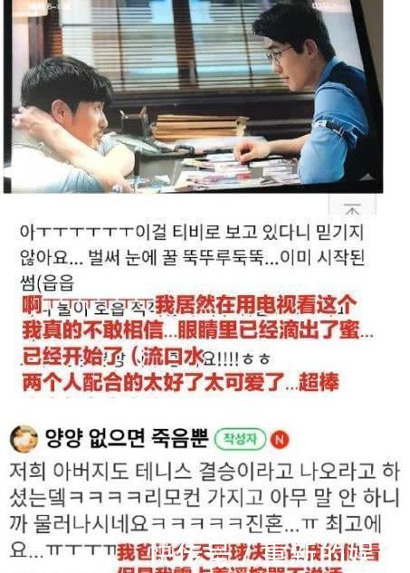 《镇魂》在韩国热播,朱一龙白宇圈粉,看韩国网