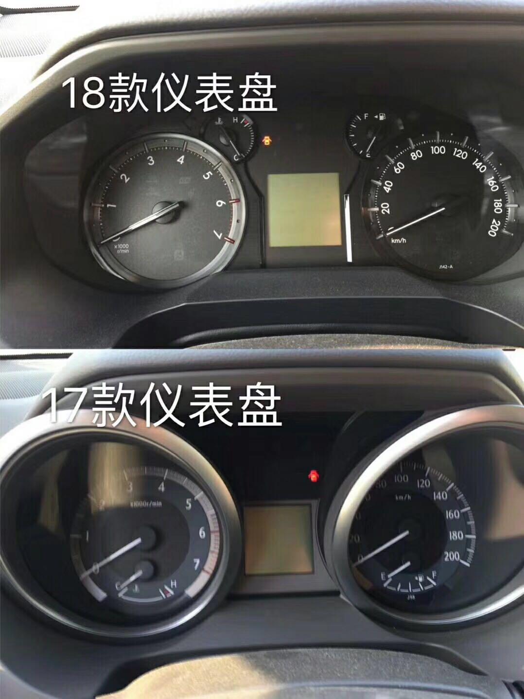 全新一代丰田霸道普拉多改款细节图片赏