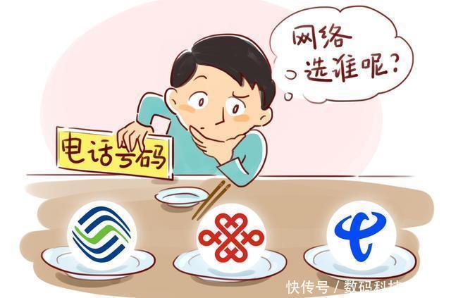 中国移动迎历史最大挑战!13、15、18开头号码可优选转网:有你吗?