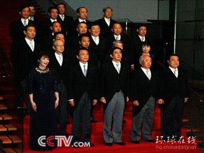 安倍内阁_360百科