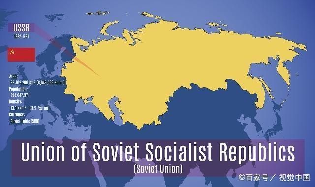 苏联  经济总量_苏联国旗