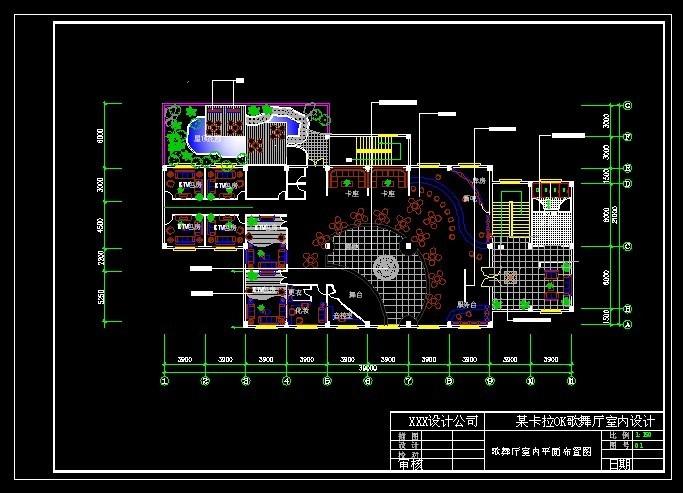 室内设计教程